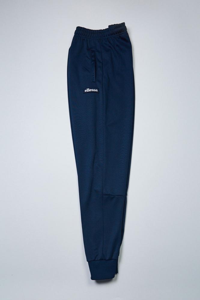Спортивные штаны Ellesse