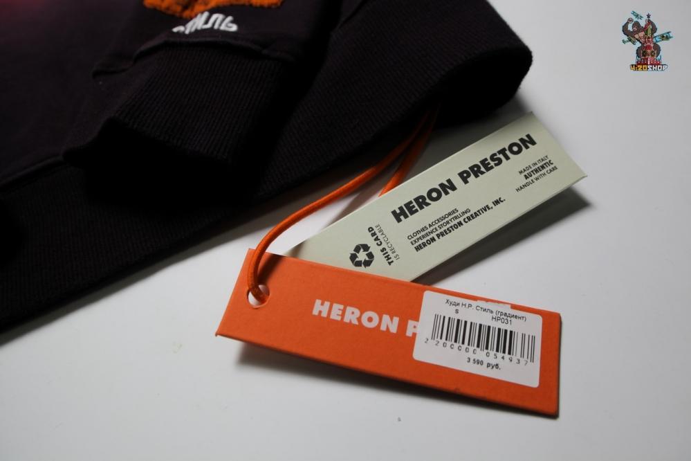 Худи Heron Preston градиент